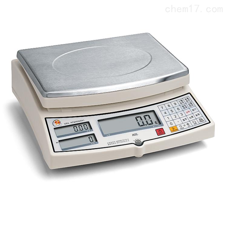 原装正品华志天平HZL-20kg电子秤1g
