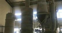 回收供应二手染料专用闪蒸干燥机