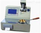 SBSYQ-261A微电脑闭口闪点自动测定仪