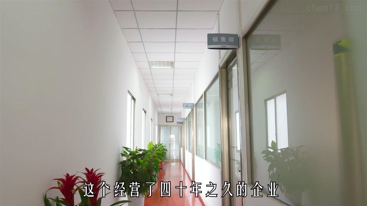 上海司乐仪器有限公司宣传片