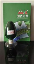 CJ-2氢型变色树脂阳离子交换树脂专业直销商