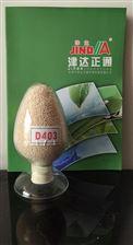 D403大孔結構螯合樹脂貴重金屬回收樹脂制作廠家