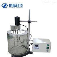ZLTX-I上海助蓝透明循环加热水槽温度使用范围