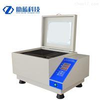 THZ-C/往復氣浴振蕩器