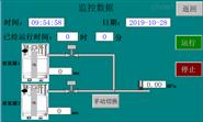 液氮罐補液系統