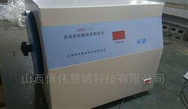 NMY-3活性炭耐磨强度检测仪