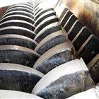 南京制药厂桨叶干燥机型号/产量/价格
