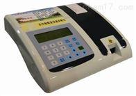 植物病害检测仪THP-II