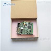 贝加莱伺服驱动器卡件8AC120.60-1