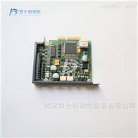 贝加莱伺服驱动器插入式模块8AC122.60-4