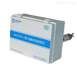 MH3102-2油烟在线监控仪