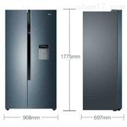 596升双变频风冷无霜对开门双开门冰箱