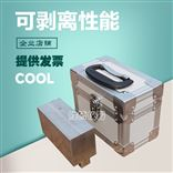 STT-912STT-912反光膜防粘纸可剥离性能测试仪
