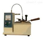 大量批发HD-565石油产品闭口闪点测定仪
