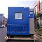 KM-PV-GDJSPV光伏组件热循环-湿热-湿冻试验箱