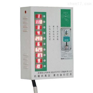 ACX-10AY電動車智能充電樁