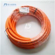 贝加莱电机电缆8CM015.12-3
