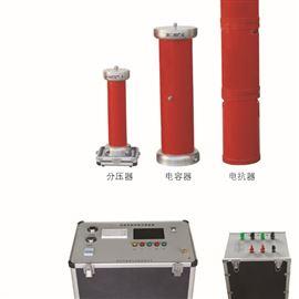 ZD9102F串联变频谐振成套试验装置