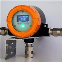 便携式超声波液位计