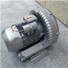 2QB310-SAA110.75KW 漩涡式鼓风机现货