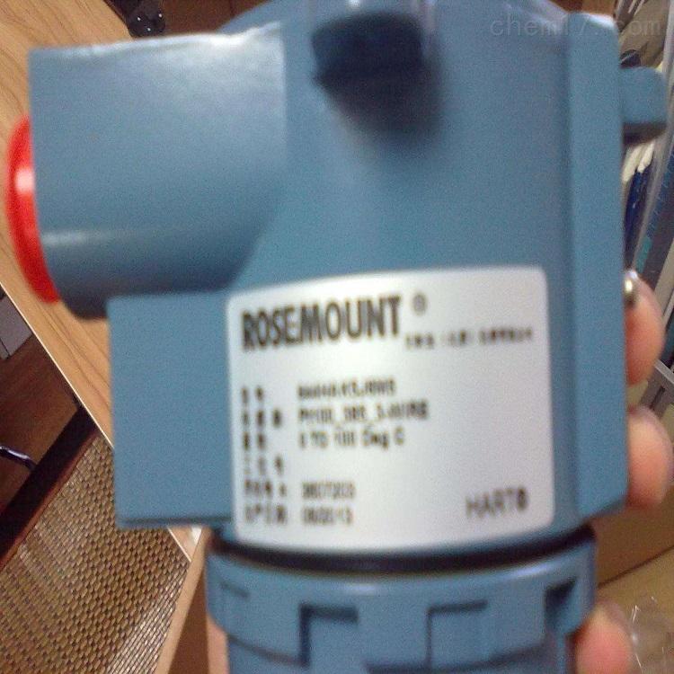 888-探讨3051TG5A2C21AB4M5I5罗斯蒙特变送器