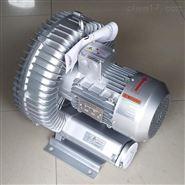 清洁用途0.85KW漩涡式气泵