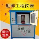导热系数测定仪DR3030型