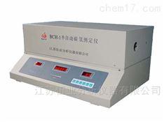 WY-BCH-1型半自动碳氢测定仪