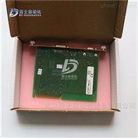 贝加莱触摸屏插入式模块5DLDVI.1000-01