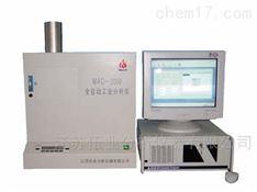 WY-MAC-2000型全自动工业分析仪