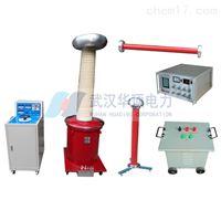 电力工程用无局部放电成套耐压试验装置