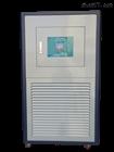 GDZT-20-200-80冷熱循環裝置