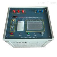 电力工程用电子式多倍频发生器
