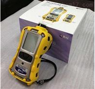PGM-6208型手持式甲醛分析仪