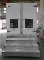 SC-020沙塵試驗設備