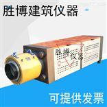 WJM-5000KN静载锚固试验机WJM-5000KN