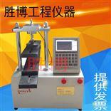 GB/T9966.2-2001天然饰面石材抗折机GB/T9966.2-2001