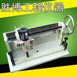 BJ5-10手动钢筋标距仪BJ5-10