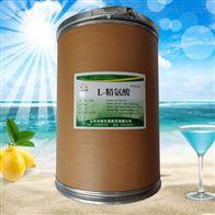 食品级供应精氨酸粉