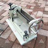 BJ5-10电动标距仪BJ5-10