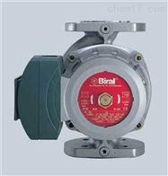 BIRAL泵