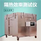 防火涂料隔热效率及耐火极限试验炉