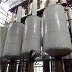 厂家供应二手三效降膜蒸发器质优价廉