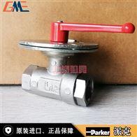 04371321派克球阀现货-原装进口PARKER通用球阀