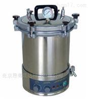 YXQ-LS-18SI上海博迅压力蒸汽灭菌器