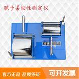 漆膜柔韧性测试仪