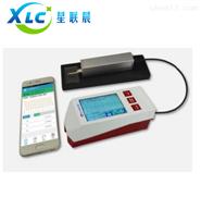高精度分體式表面粗糙度儀XCKD-160C價格