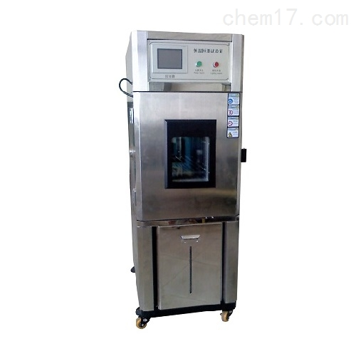 天津高低温测试设备箱