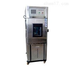 小型高低温湿热测试箱