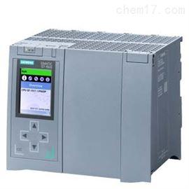 CPU1518F-4PN/DPODK